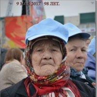 ДЕНЬ ПОБЕДЫ ! На 98 году. :: Юрий Ефимов