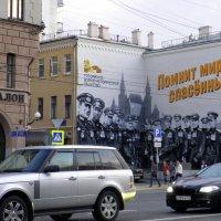 Московский стрит-арт. :: Елена
