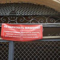 не стой под стрелой! :: Александр Корчемный