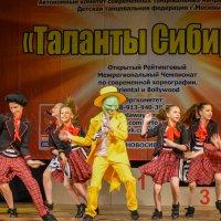 "Танец ""Маска"" :: cfysx"