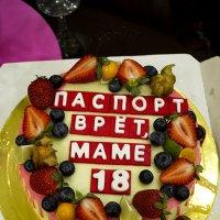 праздничный торт :: Наталья Малкина
