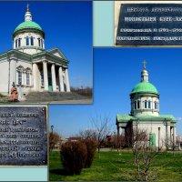 Церковь Сурб-Хач :: Нина Бутко