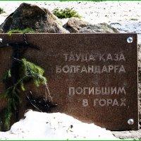 Казахстан. Алматы. :: Murat Bukaev