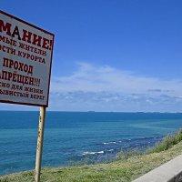 Кто предупреждён-тот ..... :: Валерий Дворников