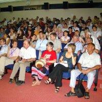 Зал конференции СОРАН 2008 :: Наталья Золотых-Сибирская