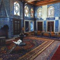 Султанские покои при Новой мечети в Стамбуле :: Ирина Лепнёва