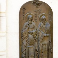 Кирилл и Мефодий. :: Владимир Болдырев