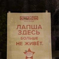 Объявление :: Оксана Пучкова