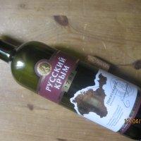 Вино :: Maikl Smit