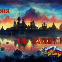 Монастырь :: Vlad - Mir