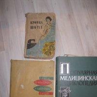 Книги СССР :: Maikl Smit