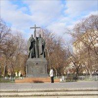 памятник Мефодию и Кириллу :: Анна Воробьева