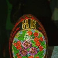 православное яйцо. :: владимир ковалев