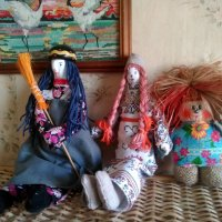 Куклы ручной работы (Баба Яга, Василиса, Домовой). :: Светлана Калмыкова