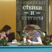 Это мясо?! :: Александр Степовой