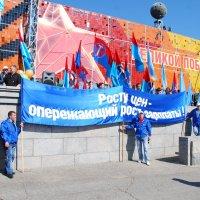 Скромное обаяние пролетариата  3 :: Юрий Кевин