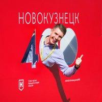 Фотограф Лобачев Юрий Новокузнецк :: Юрий Лобачев