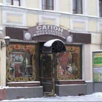 Магазинчик на Пятницкой :: Анна Воробьева