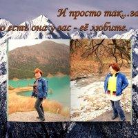 Светлана :: Григорий Погосян