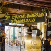 Город в витрине кофейни :: Константин Хлапов