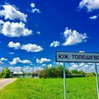 Деревня :: Любовь Шугинина