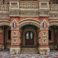 Резиденция французского посла... :: марк