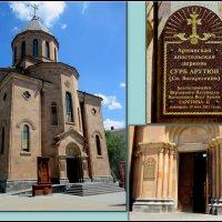 Армянская церковь Сурб Арутюн :: Нина Бутко