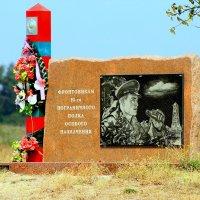 Вечная память :: Валерий Самородов