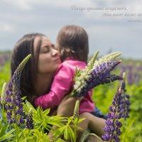 мама и дочь :: Виктория Кузьмичёва
