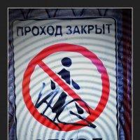 ... :: Victor Vinocurov