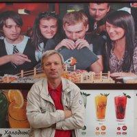 Я на фоне... :: Сергей Михальченко