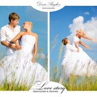 Love story :: Денис Брыков