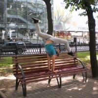Ни дня без физкультуры! :: Наталья Тимошенко