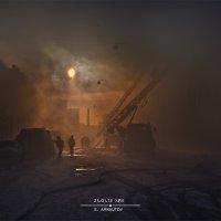 пожар :: Serg Arnautov