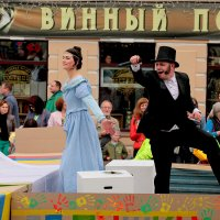 День Царского Села :: Ирина Фирсова