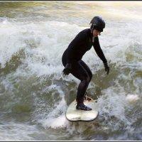 Серфинг в Мюнзене :: Михаил Розенберг