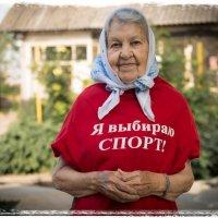 85 лет :: Алексей Сопельняк