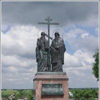 Коломна. Памятник Кириллу и Мефодию. :: Николай Панов