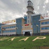 Речной вокзал. Чебоксары :: MILAV V