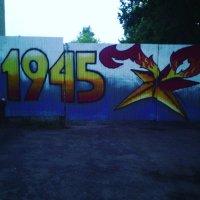 Вечернее граффити в Люберцах. :: Ольга Кривых