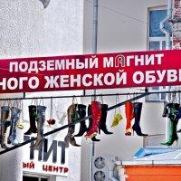 ..выбор есть  всегда.. :: Георгий Никонов