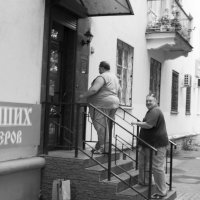 Люди больших размеров :: Сергей Веснин