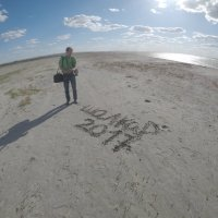 Песок :: Dmitriy Predybailo