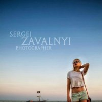 Жду комментариев по поводу водяного знака. :: Сергей Завальный