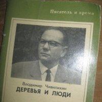 Книги :: Maikl Smit