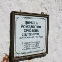 церковь рождества христова в с н. аблязово :: Михаил