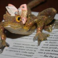 Сколько лягушек надо перецеловать чтобы найти принцессу? :: Таня Фиалка