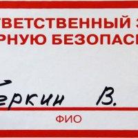 Табличка :: Nikolay Monahov