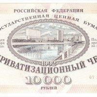 Мои две Волги ГАЗ-24 :: Сергей Половников