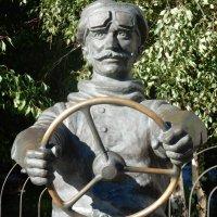 Памятник шоферу :: Вероника Громова
